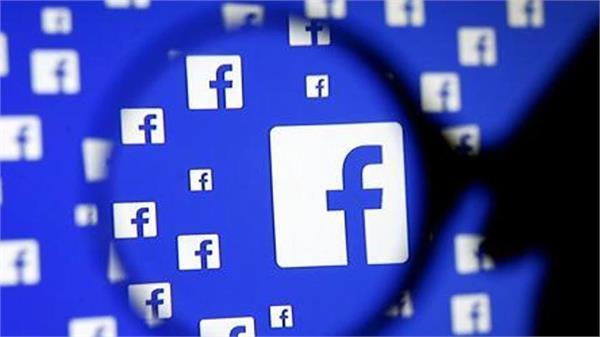 facebook employee jumps off headquarters building  dies