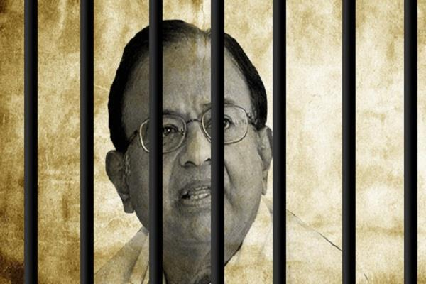 chidambaram celebrates 74th birthday in tihar jail