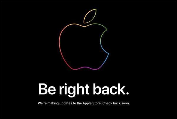 apple store down before the launch of iphone 11