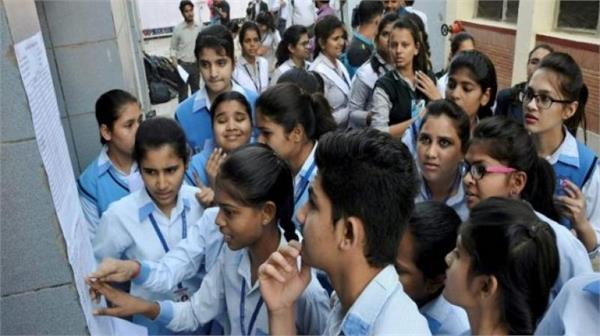 board announces results of 10th and 12th class exam