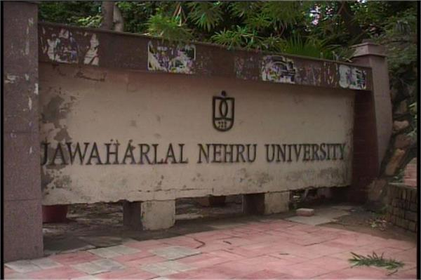 jnu election committee to declare results of students union polls