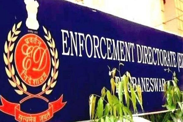 telangana ed big action in ponzi scandal seized 278 crore assets