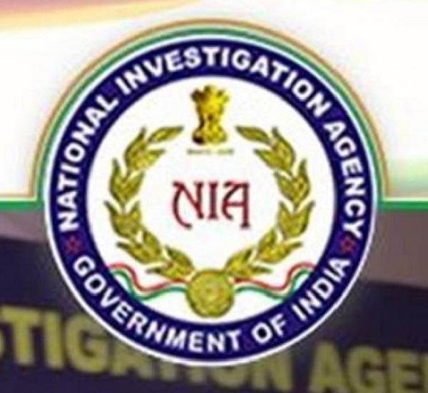 tarn taran bomb blast case nia investigate