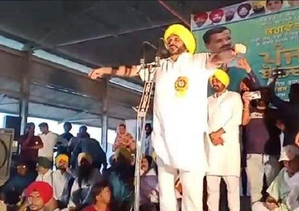 bhagwant mann  jalalabad rally