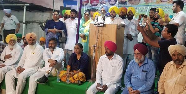 bhagwant mann  punjab speaking campaign