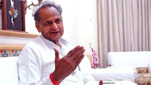 gehlot demand for rajasthani language included in constitution