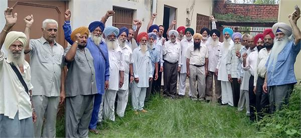 pensioners shout out at the government