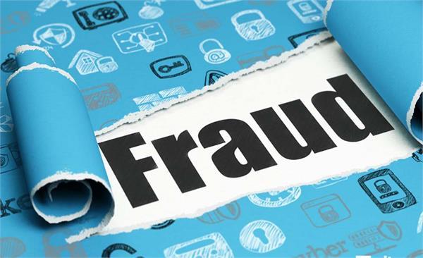 millions of fraud send abroad