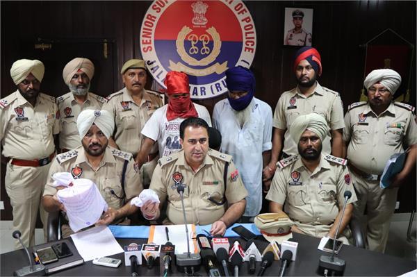 2 smuggler arrested from amritsar to jalandhar