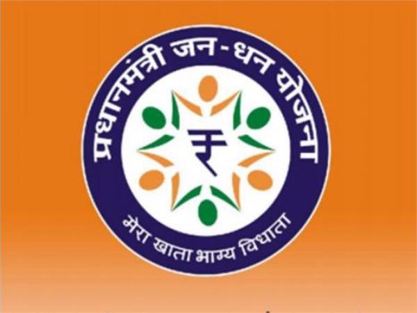 55 percent women in account holders of pradhan mantri jan dhan yojana
