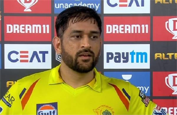after winning the match  dhoni said the important thing on ruturaj and jadeja