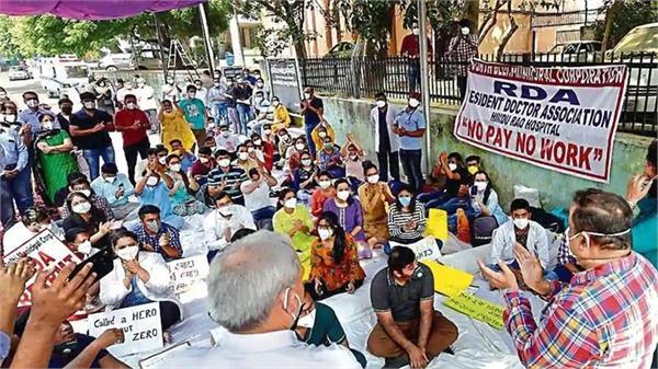 doctors of north delhi municipal corporation hospitals end strike