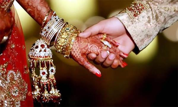 conversion not just for marriage  allahabad high court