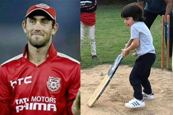 maxwell then flops comparing kareena s son on social media