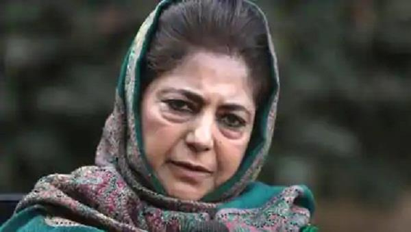 mehbooba p  d  p  the rebellion resulted