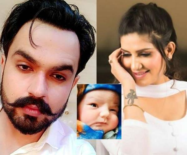 first picture of sapna chaudhary  s son came out