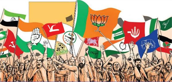 after 1947 many political parties emerged and sank