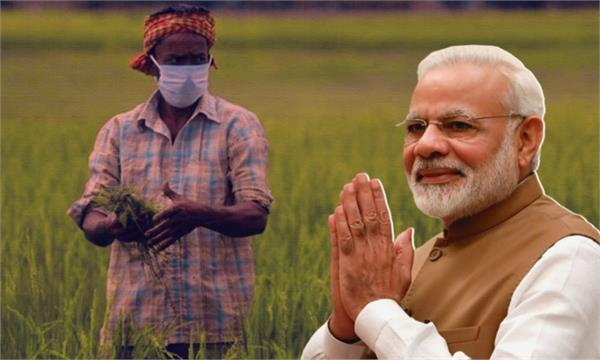 modi sahib invite farmers  kharif crop is ready