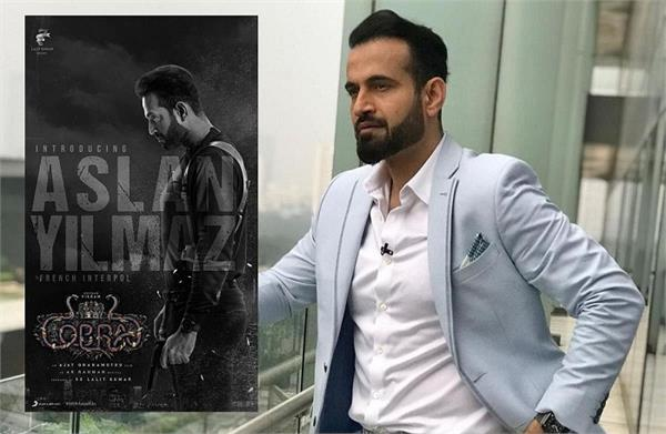 irfan pathan is aslan yilmaz in tamil film cobra