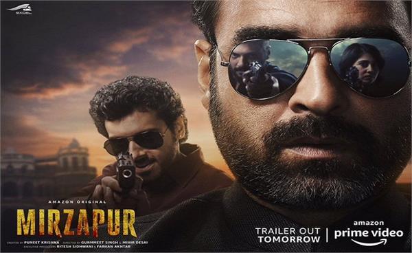 mirzapur 2 trailer release