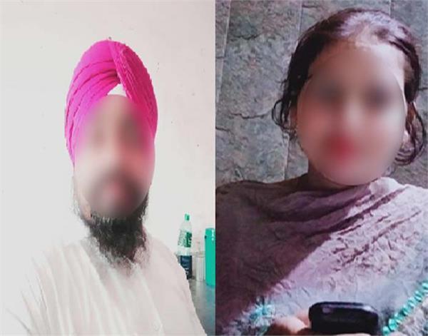 fatehabad  husband and wife  tragic accident  death
