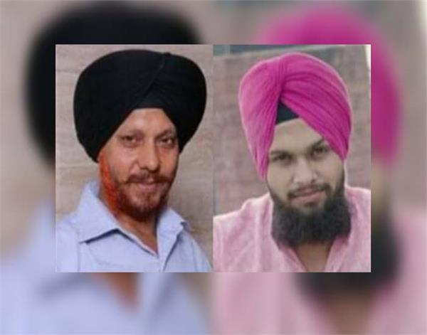 nabha  road accident  father son  death