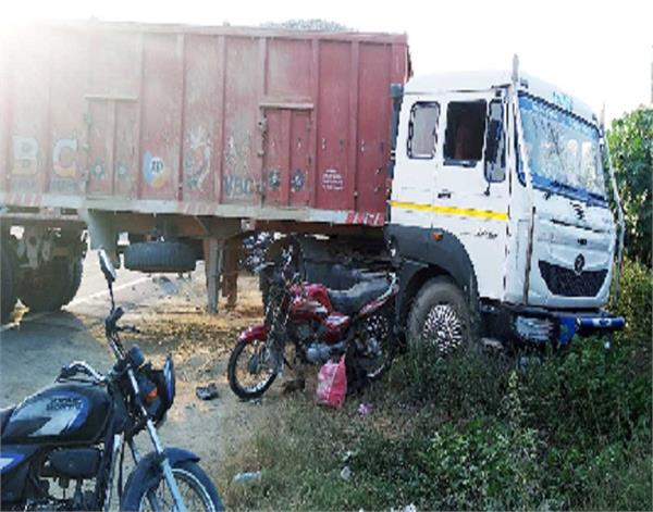 batala  tragic accident  3 killed