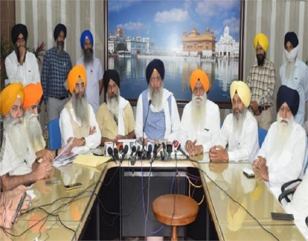 amritsar shiromani committee interim committee resolution passed