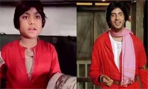 child artist master ravi valecha who played amitabh role