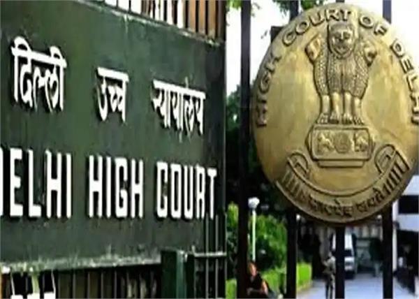 delhi riots high court case diary news channel
