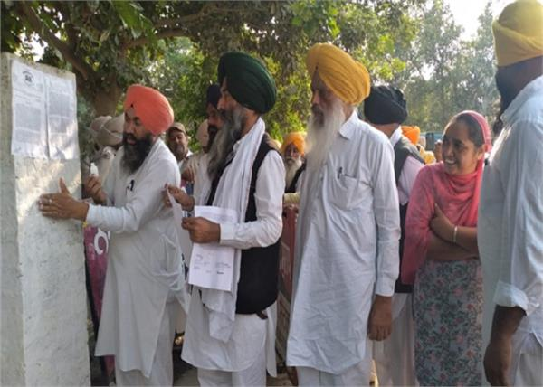missing holy forms bhai gobind singh longowal residence