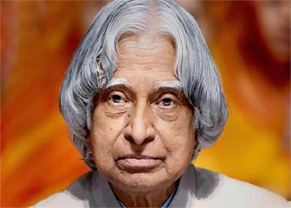 india abdul kalam birthday 10 precious thoughts