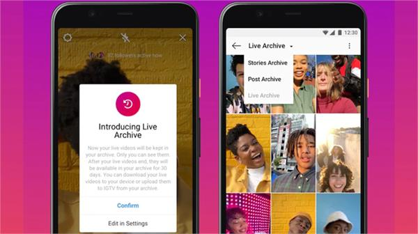 instagram live video time limit extended to 4 hours