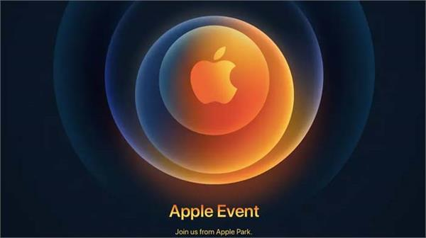 iphone 12 series to launch today in apple event