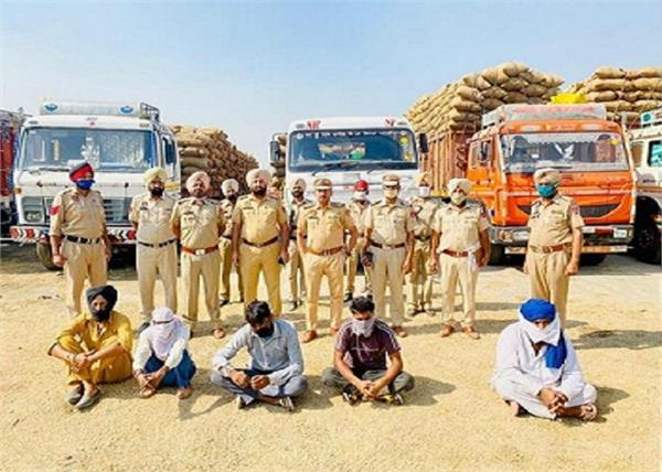 paddy bathinda police illegal methods