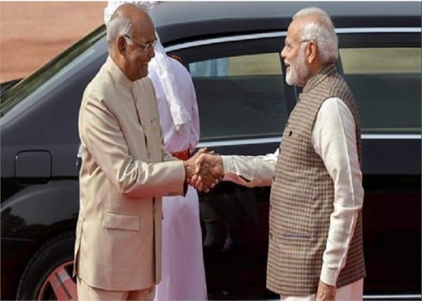 president ramnath kovind happy birthday narendra modi