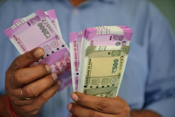 the rupee had gained 2 paise to 73 35 against the dollar