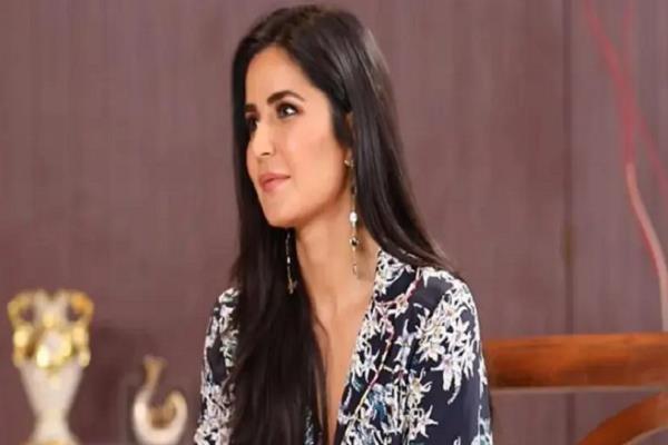 katrina kaif becomes business woman invests