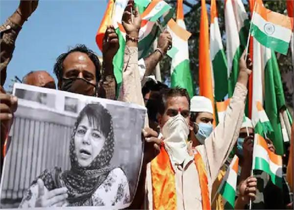 jammu and kashmir mehbooba mufti tricolor bjp workers detained