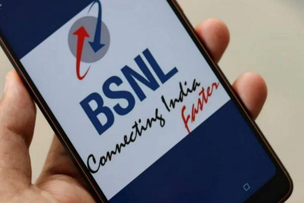 bsnl set to offer up to 25 percent additional data