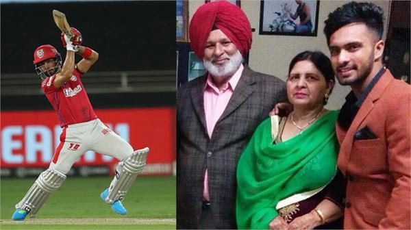 kings xi punjab mandeep singh father hardev singh death players tribute