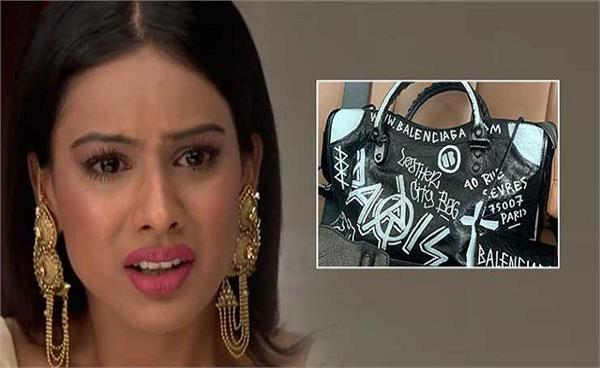nia sharma  s handbag stolen from car  help sought from
