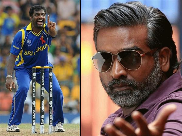 muralitharan biopic actor vijay sethupathi daughter rape threat