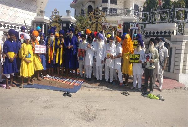 absent forms  sikh organizations  shiromani committee