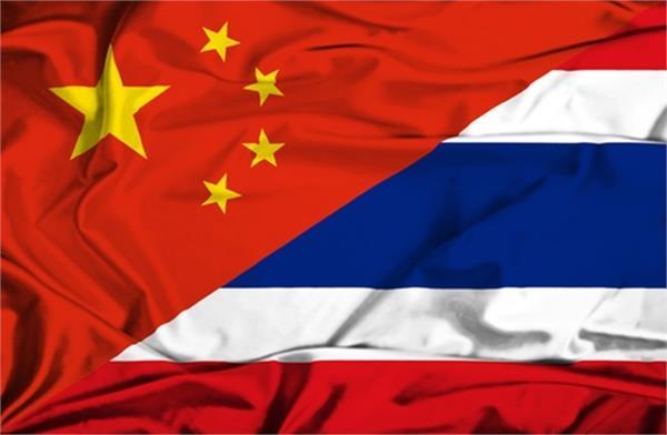 china thailand