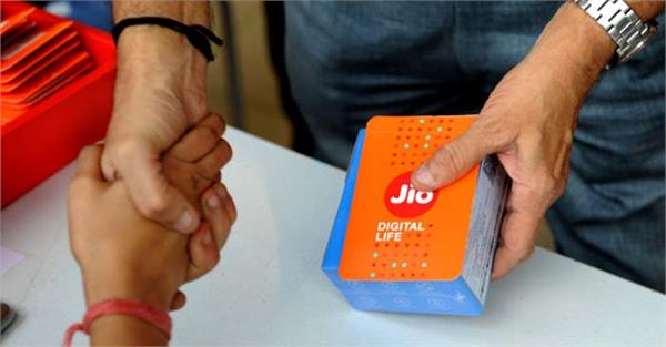 reliance jio sets a new record