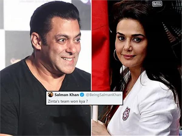 kings xi punjab salman khan tweet preity zinta