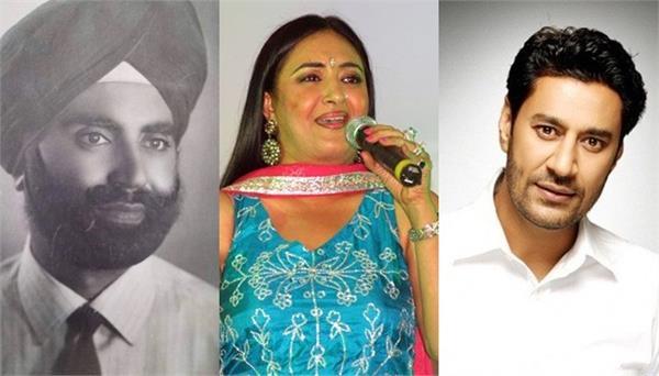 many pollywood celebrities including harbhajan mann