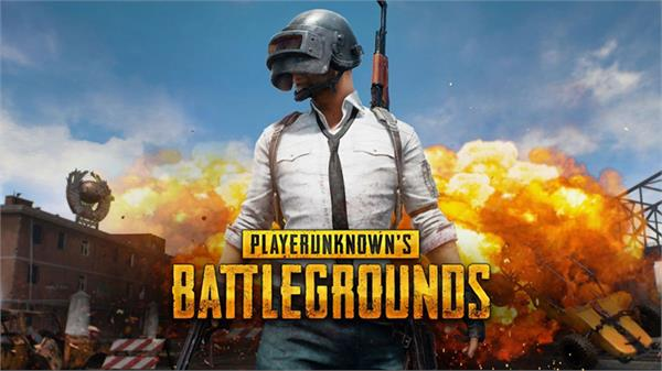 pubg mobile to shut down all servers and access in india