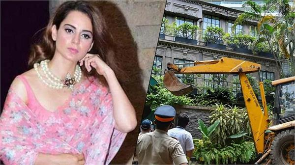 advance petition to journalist in kangana office demolition case